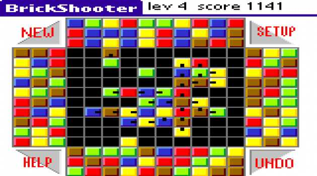 BrickShooter for Palm