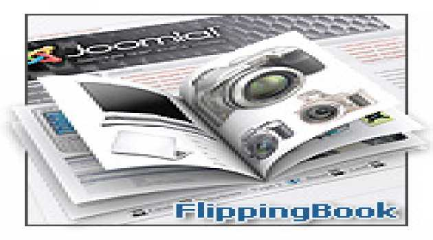 FlippingBook Joomla Gallery