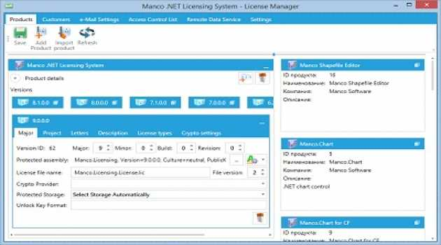 Manco .NET Licensing System