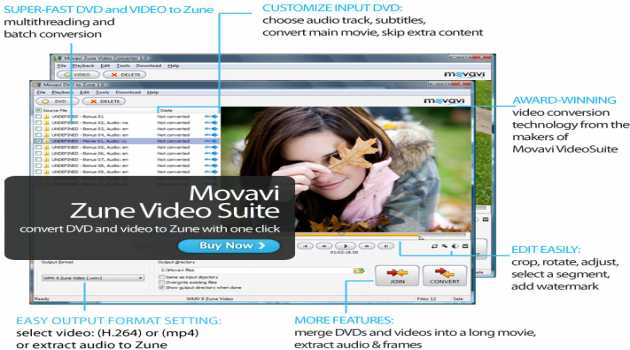 Movavi Zune Video Suite