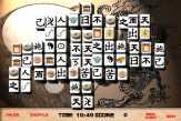 Oriental Mahjong Mac