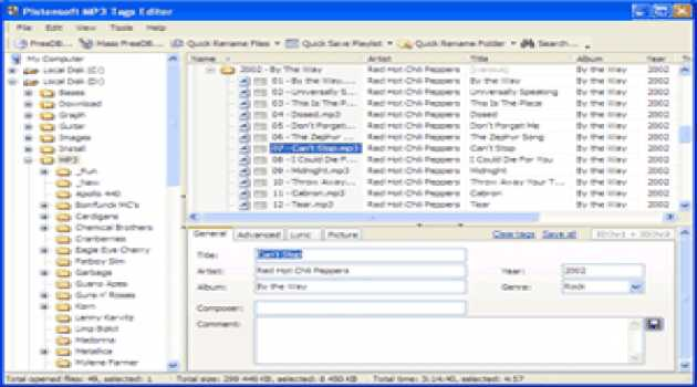 Pistonsoft MP3 Tags Editor
