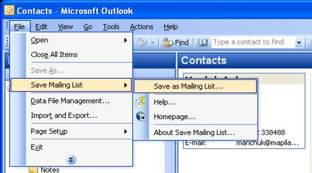 Save Mailing List