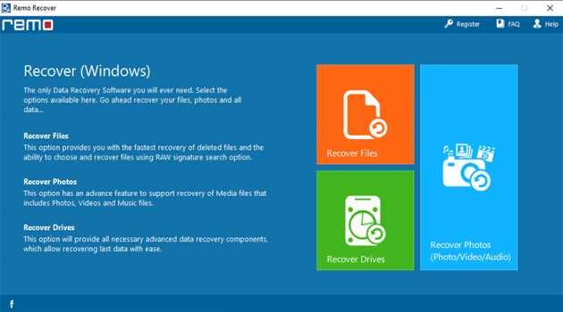 Remo Partition Data Recovery Software