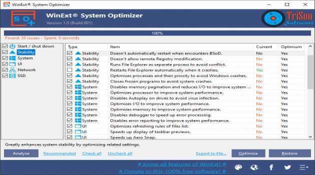 WinExt System Optimizer