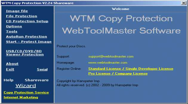 WTM Copy Protection / CD Protect