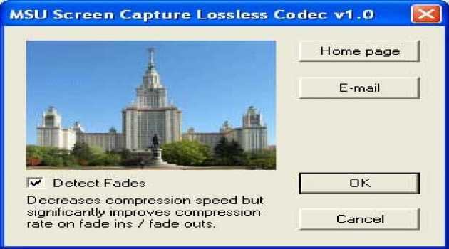 MSU Screen Capture Lossless Codec