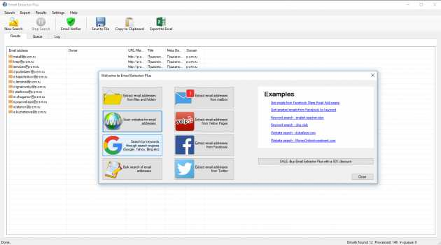 LetsExtract Email Extractor