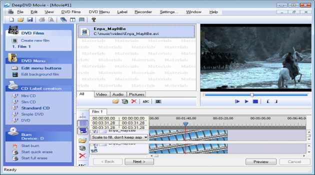 DeepDVD Movie