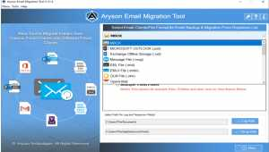 Aryson Email Migration Tool