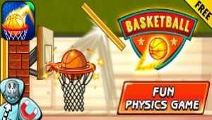 Basketball For Kindle Fire