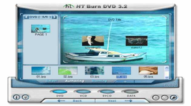 honestech Burn DVD