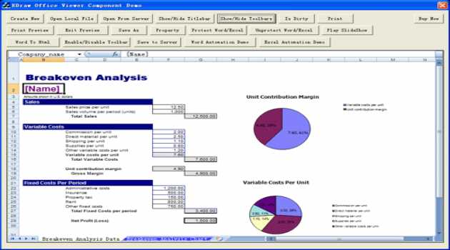 Edraw Office Viewer Component