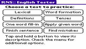 English Tester
