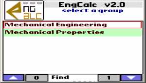 EngCalc(Mechanical)- PalmOS Calculator