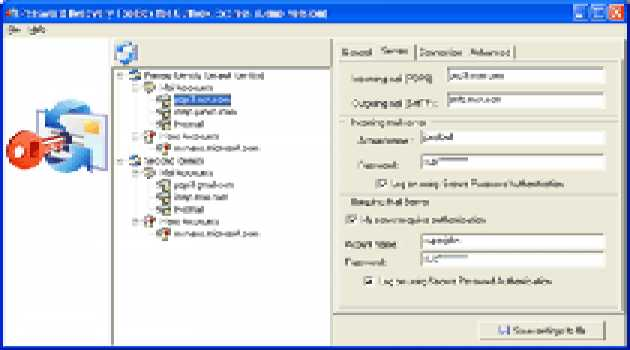Password Recovery Toolbox for Outlook Express