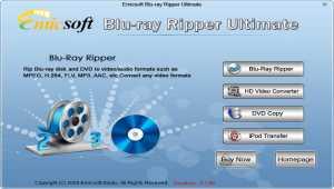 Emicsoft Blu-Ray Ripper Ultimate
