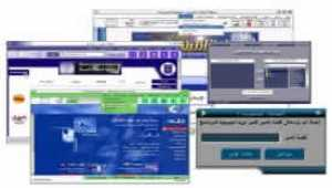 Yahadi Web Browser