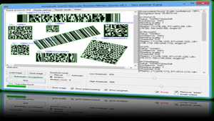 VintaSoft Barcode .NET SDK