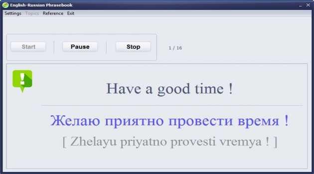 English-Russian Phrasebook
