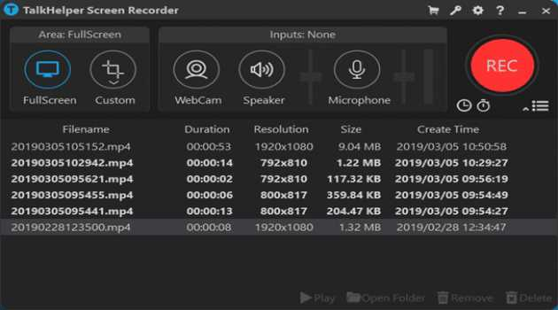 TalkHelper Screen Recorder