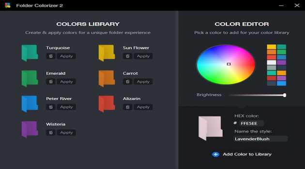 Folder Colorizer Pro