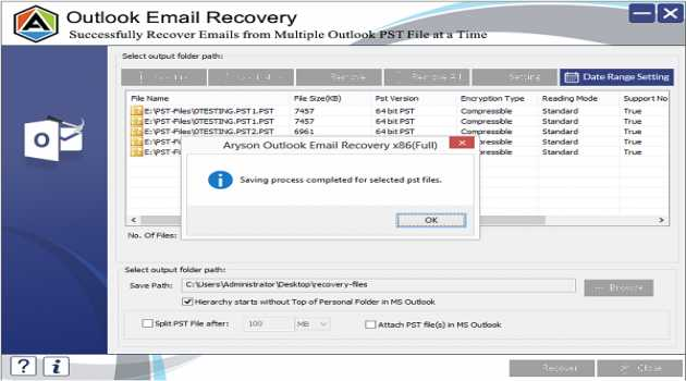 Deleted Outlook Email Recovery