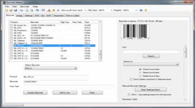 Barcode Maker