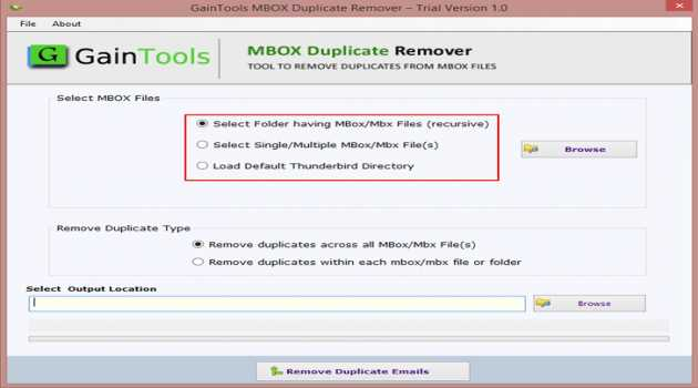 GainTools MBOX Duplicate Remover