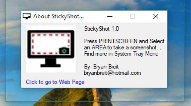 StickyShot