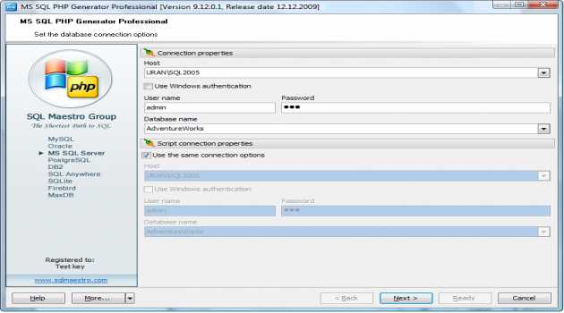 MS SQL PHP Generator