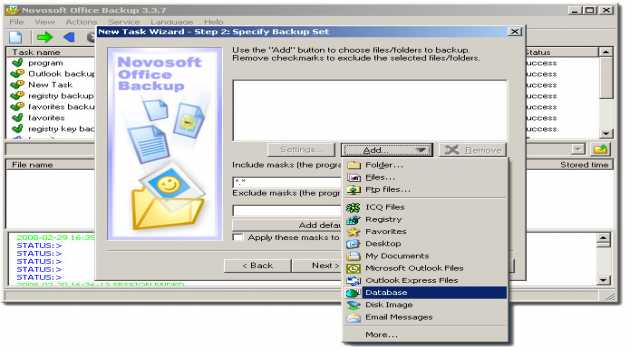 Novosoft Office Backup Professional
