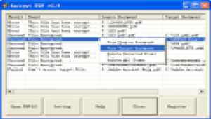 Encrypt PDF (Secure PDF)