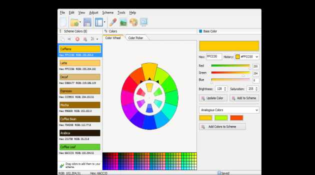 CoffeeCup Website Color Schemer