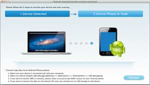 iPubsoft Android Data Recovery for Mac