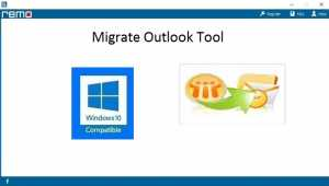 Migrate Outlook Tool