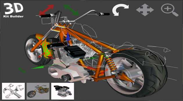 3D Kit Builder (Chopper)