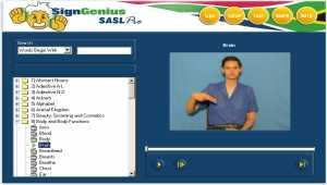 SignGenius SASL Pro