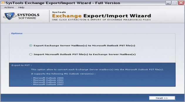 SysTools Exchange Export Import Wizard