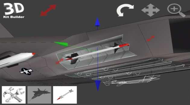 3D Kit Builder (F22 Raptor)
