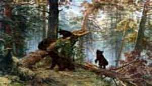 7art Shishkin's Painting ScreenSaver