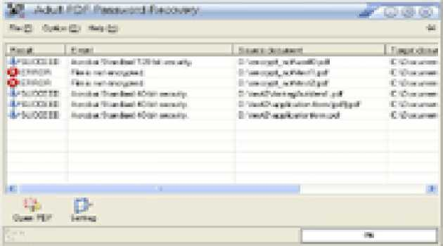 PDF Password Recovery COM SDK