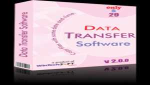 Data Transfer Software
