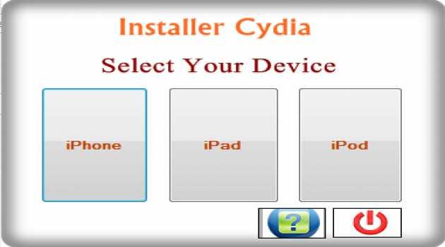 Installer Cydia
