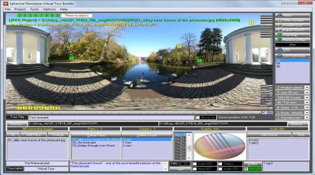 *Spherical Panorama Virtual Tour Builder