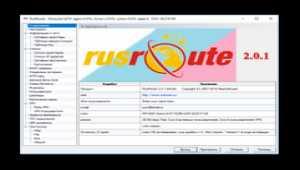 RusRoute firewall