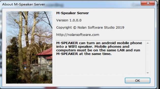 M-SPEAKER Server