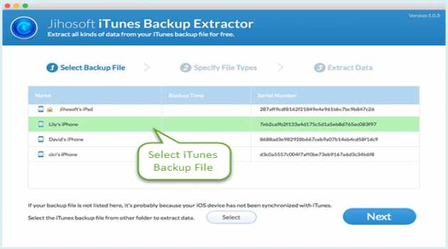 Jihosoft iPhone Backup Extractor Mac