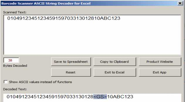 IDAutomation Barcode Scanner Decoder