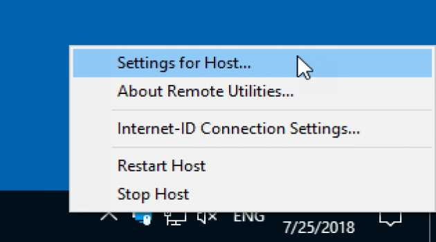 Remote Utilities Host